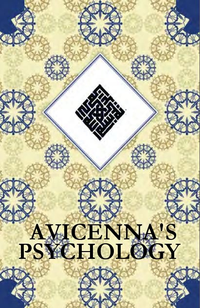 greek into arabic essays in islamic philosophy