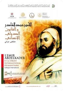 Colloque_EmirAbdelkader_DroitHumanitaireInt
