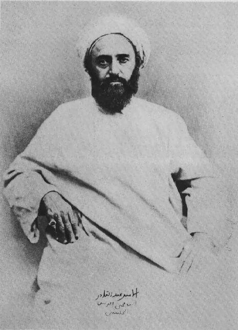Abdelkader Al Jazaïri (Mascara, 1808- Damas, 1883)