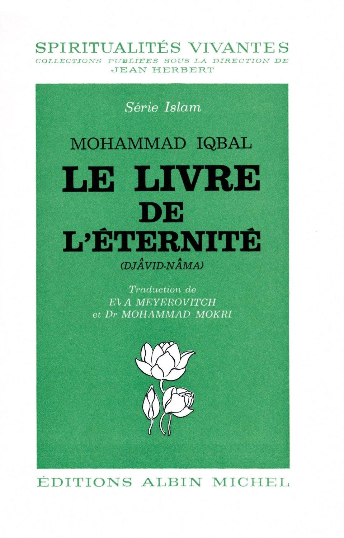Le livre de l ternit djavid nama par mohammed iqbal iqbal - Symbole de l eternite ...